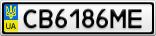 Номерной знак - CB6186ME