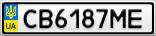 Номерной знак - CB6187ME