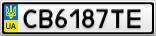 Номерной знак - CB6187TE