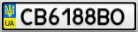 Номерной знак - CB6188BO