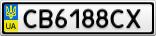 Номерной знак - CB6188CX