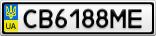 Номерной знак - CB6188ME