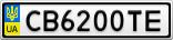 Номерной знак - CB6200TE