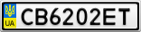 Номерной знак - CB6202ET