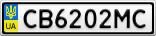 Номерной знак - CB6202MC