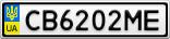 Номерной знак - CB6202ME