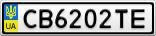 Номерной знак - CB6202TE