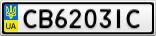 Номерной знак - CB6203IC