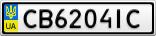 Номерной знак - CB6204IC