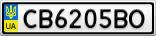 Номерной знак - CB6205BO