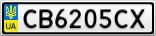 Номерной знак - CB6205CX