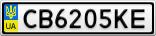 Номерной знак - CB6205KE