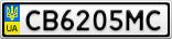 Номерной знак - CB6205MC
