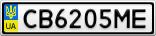 Номерной знак - CB6205ME