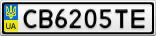 Номерной знак - CB6205TE
