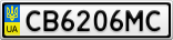Номерной знак - CB6206MC