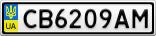 Номерной знак - CB6209AM