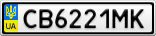 Номерной знак - CB6221MK