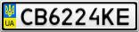 Номерной знак - CB6224KE