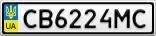 Номерной знак - CB6224MC