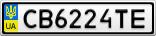 Номерной знак - CB6224TE