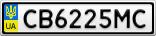 Номерной знак - CB6225MC