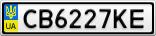 Номерной знак - CB6227KE