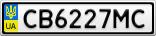 Номерной знак - CB6227MC
