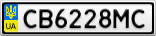 Номерной знак - CB6228MC