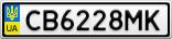 Номерной знак - CB6228MK
