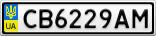 Номерной знак - CB6229AM