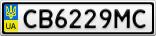 Номерной знак - CB6229MC