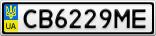 Номерной знак - CB6229ME