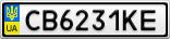 Номерной знак - CB6231KE