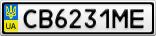 Номерной знак - CB6231ME