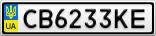 Номерной знак - CB6233KE