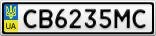 Номерной знак - CB6235MC
