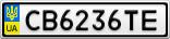 Номерной знак - CB6236TE