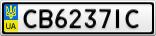 Номерной знак - CB6237IC