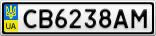 Номерной знак - CB6238AM