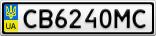 Номерной знак - CB6240MC