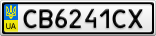 Номерной знак - CB6241CX