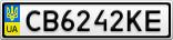 Номерной знак - CB6242KE