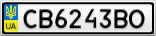 Номерной знак - CB6243BO