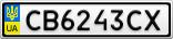 Номерной знак - CB6243CX