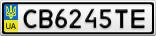 Номерной знак - CB6245TE