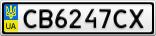 Номерной знак - CB6247CX