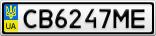 Номерной знак - CB6247ME