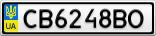 Номерной знак - CB6248BO