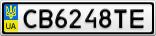 Номерной знак - CB6248TE
